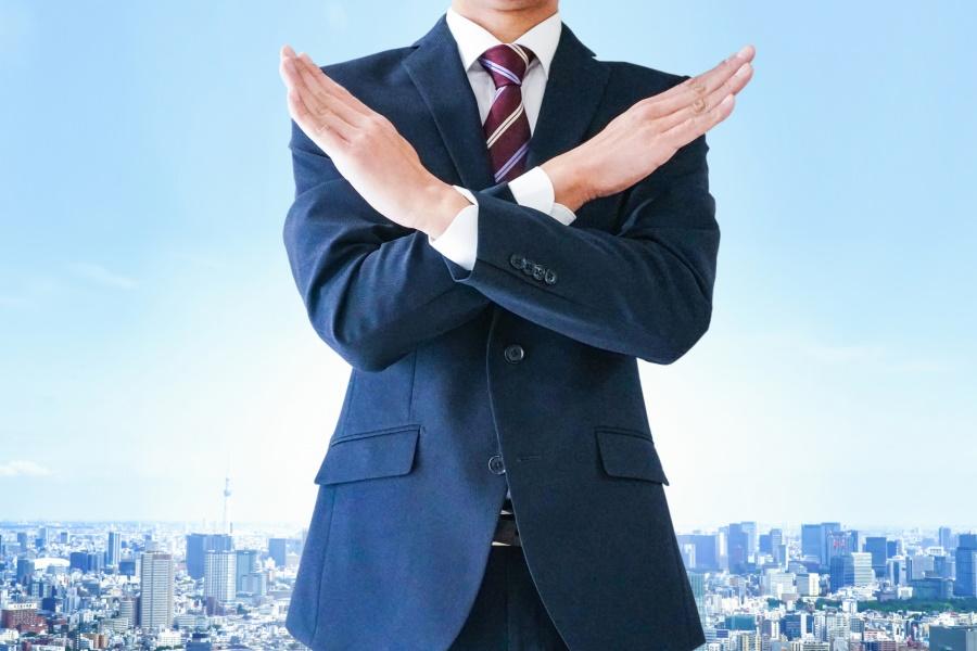 完全出来高制は違法?正社員とフルコミッションの雇用形態