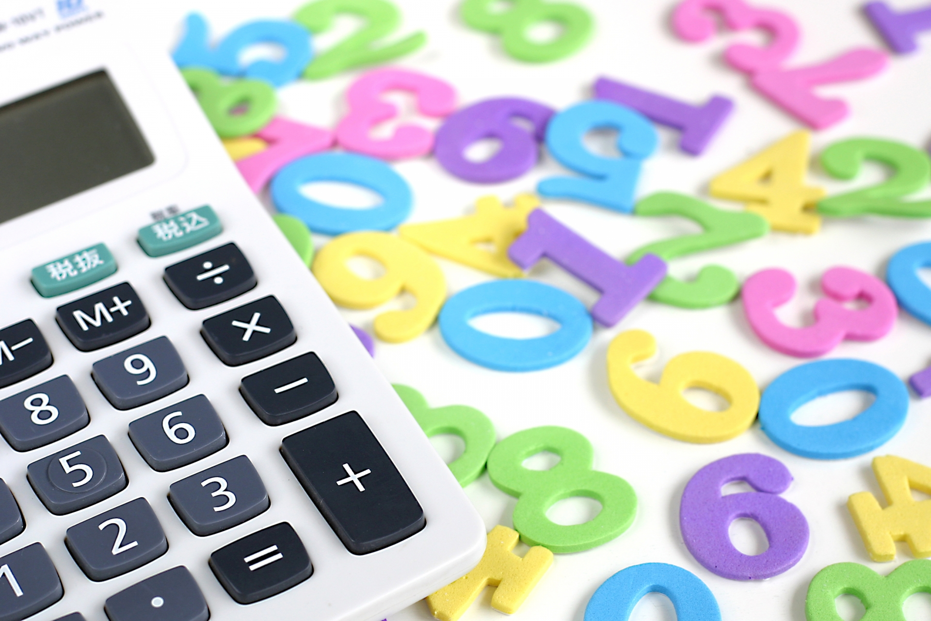 歩合制の給与計算