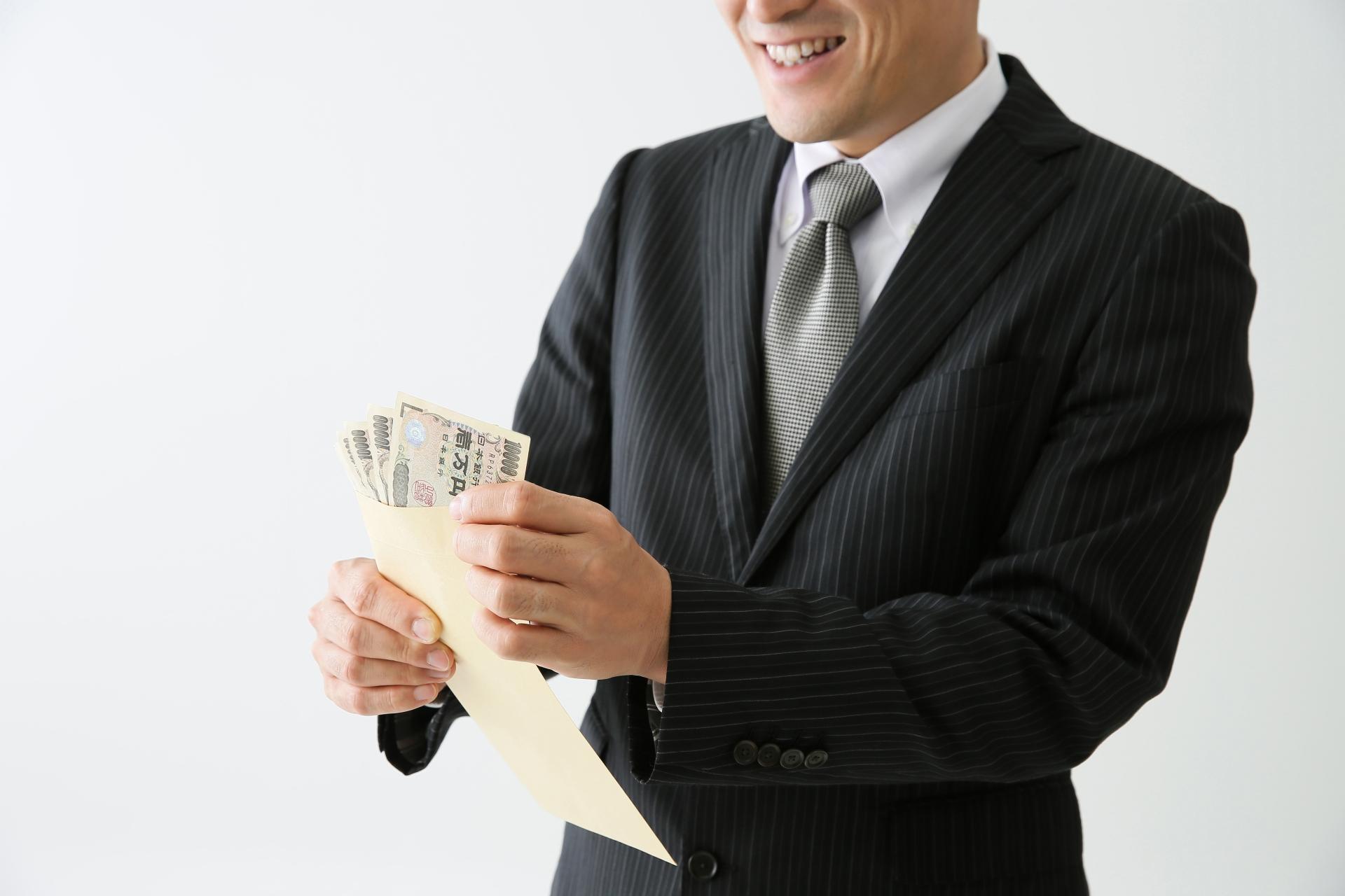 お金 (3)