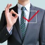 営業代行会社の選び方は?営業代行を使う理由ランキング3選!