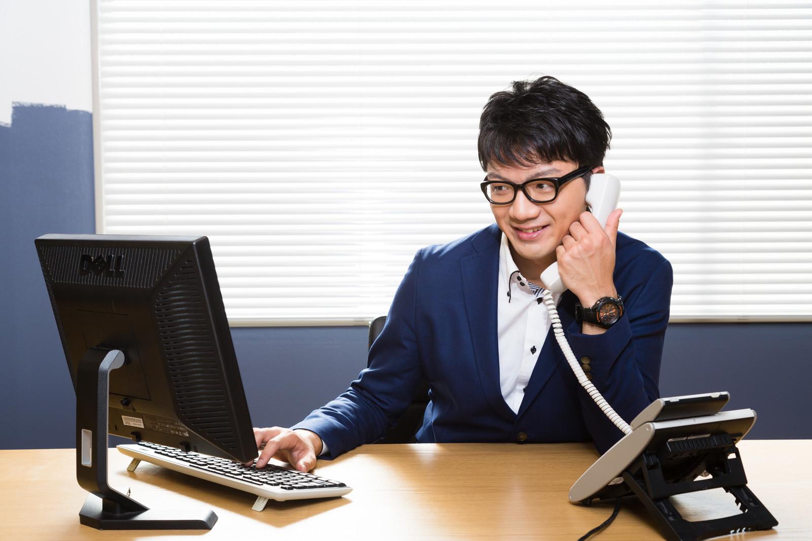電話営業の心得