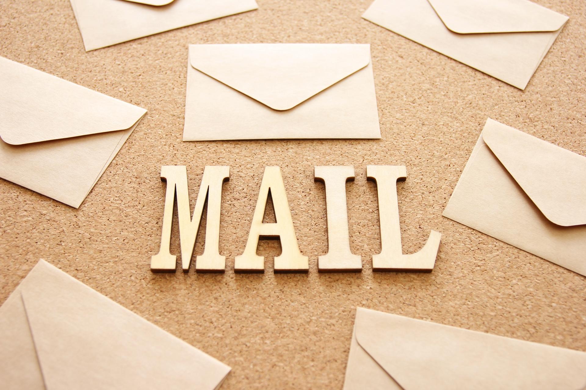 メールでの担当変更方法