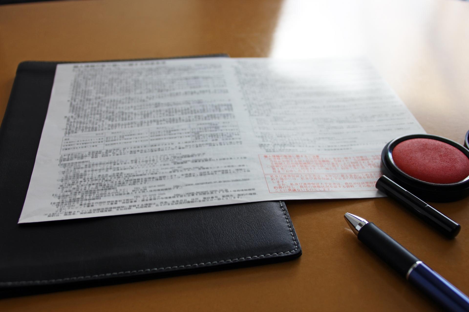 営業代行契約書の役割り
