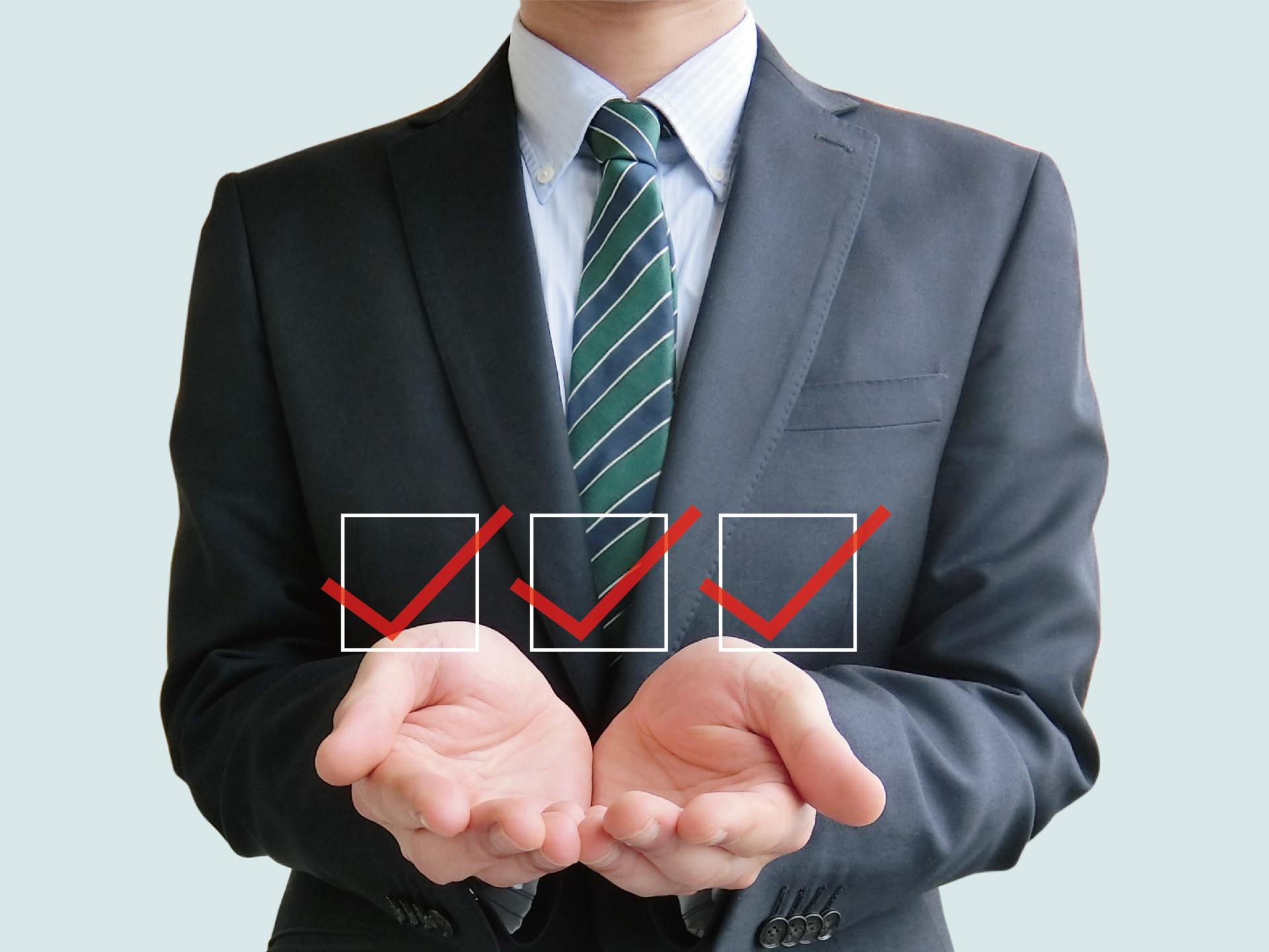営業スタイルの種類