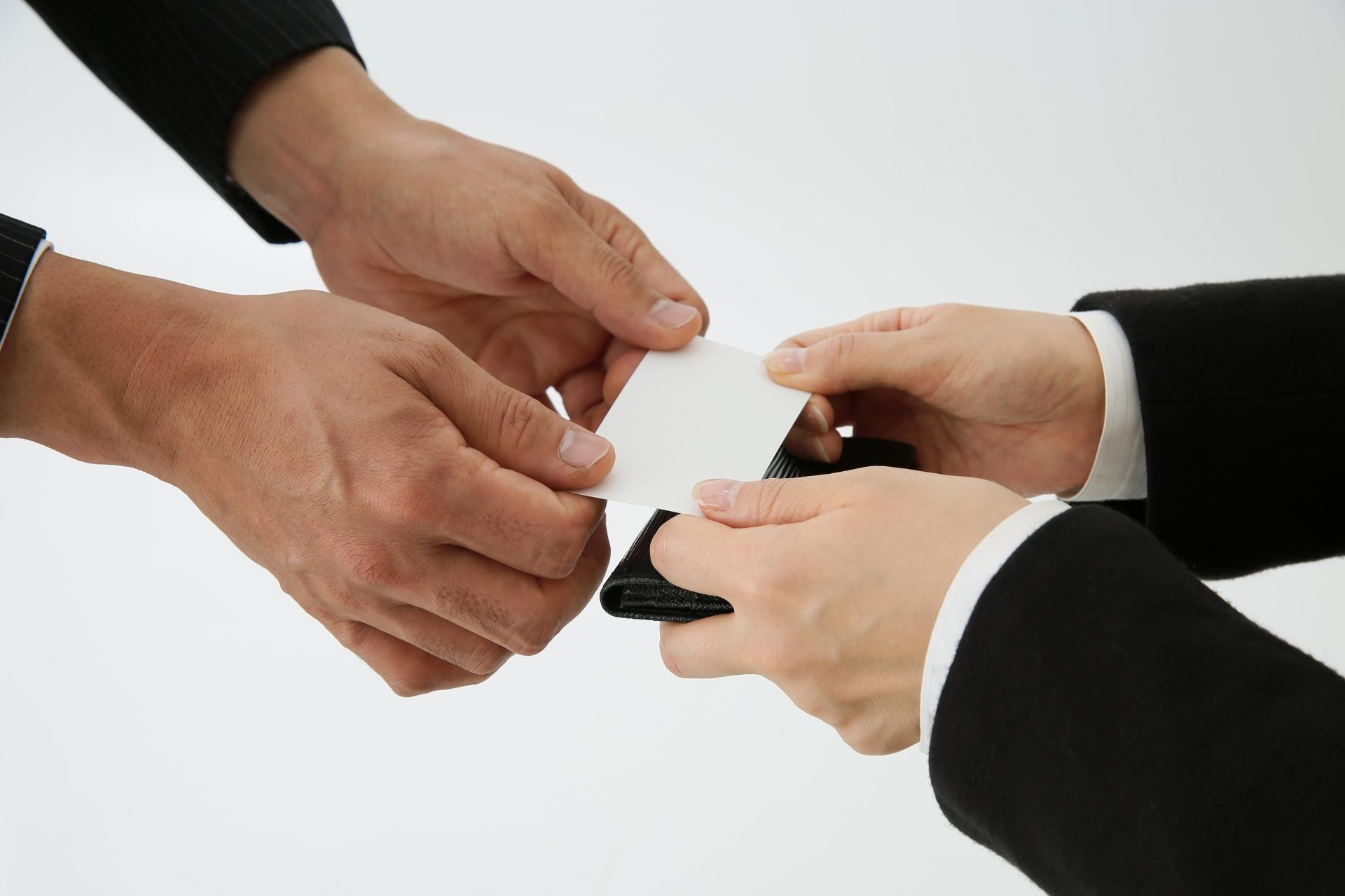 担当変更の挨拶を営業に活用