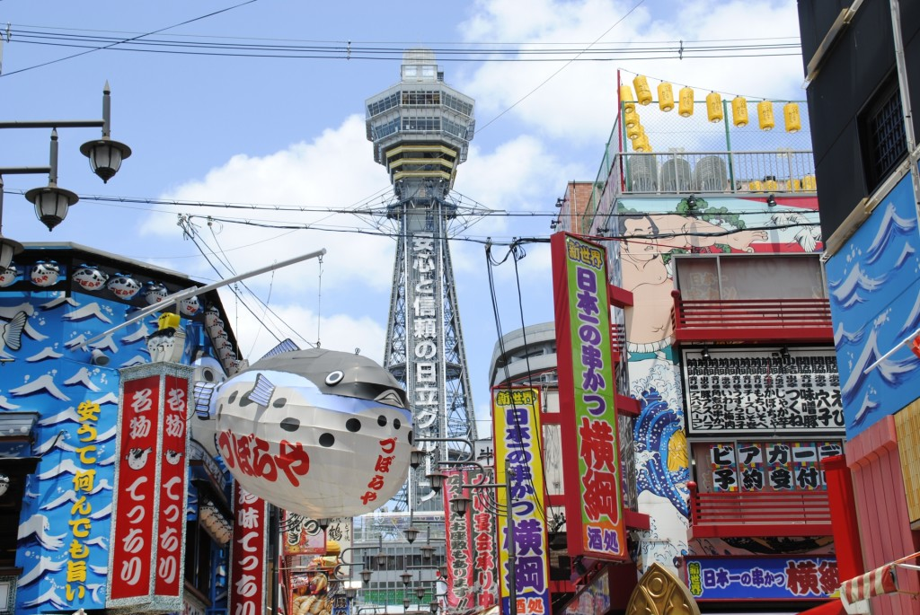 大阪で代理店募集TOP