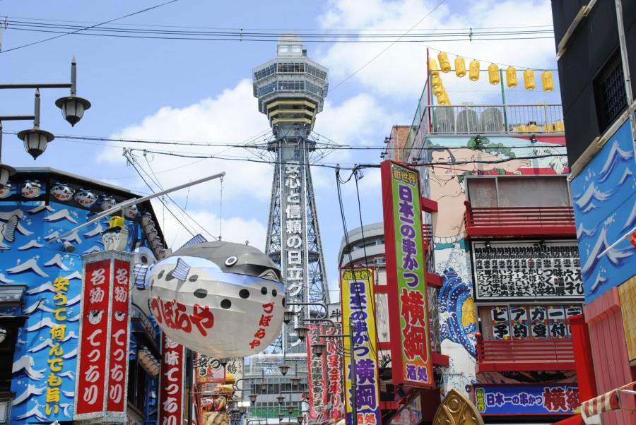 大阪の異業種交流会