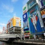 大阪の異業種交流会にはどんな種類がある?無料(0円)交流会の注意点