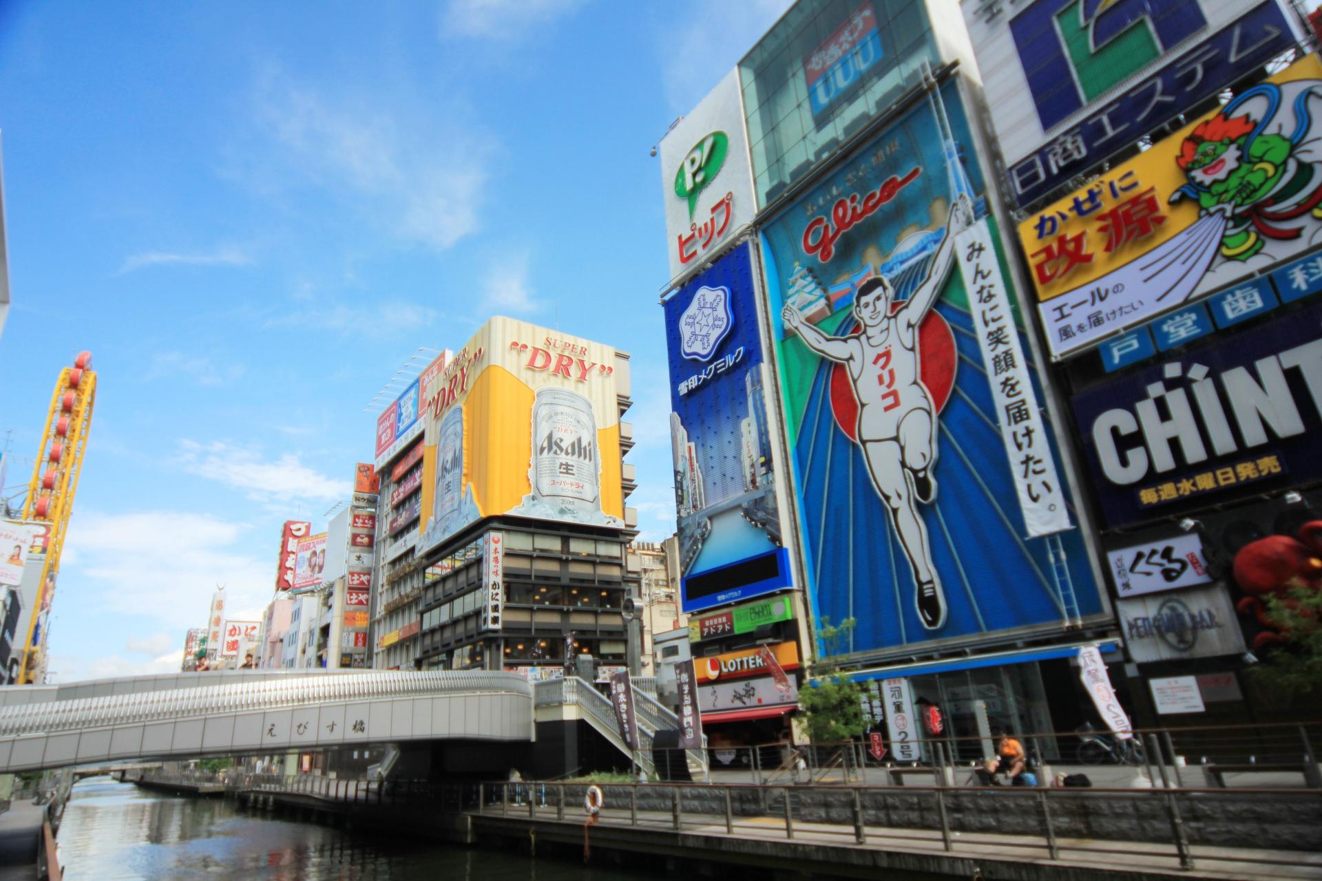 大阪で代理店募集