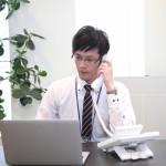 見込み客へのアプローチは注意が必要|電話に出ない見込顧客の対処法