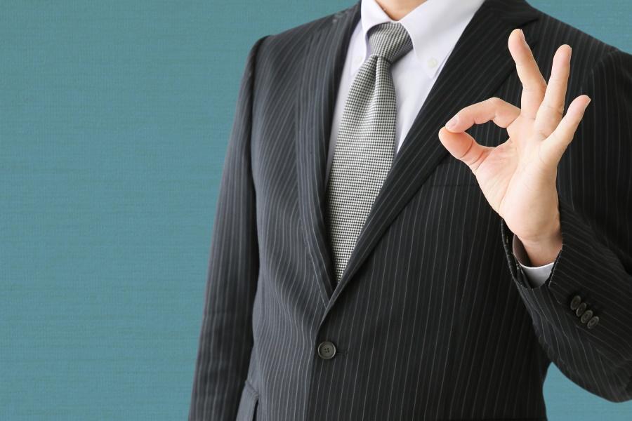 営業転職しやすいTOP